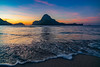 Sunset (Daniel Zwierzchowski) Tags: elnido palawan philippines sunset mountains islands asia sea beach sonyalpha sony a7rmk2 a7rii sel24105g landscape outdoor paradise water mountain sky bay sand