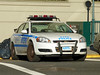 NYPD CTB 4377 (Emergency_Vehicles) Tags: newyorkpolicedepartment