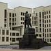 Estátua de Lenin