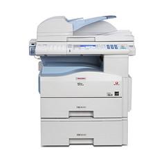 Buy Ricoh Aficio MP 201 (Quick Copies) Tags: copier photocopier photocopy ricoh aficio printer used
