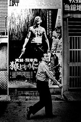 Street 54906 (soyokazeojisan) Tags: japan osaka 新世界 street city people bw old blackandwhite mono town asia walk olympus m1 21mm trix film 800 1970s 1974 memories 昭和 549