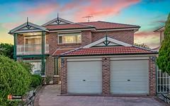 110 Douglas Road, Blacktown NSW