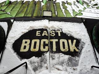 Boctok