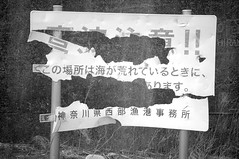 Neglect (runslikethewind83) Tags: monochrome blackandwhite sign travel explore japan kanagawa odawara broken damaged 白黒 サイン