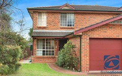5A Inga Place, Quakers Hill NSW