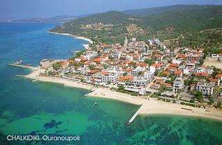 Postcard of Ouranoupoli