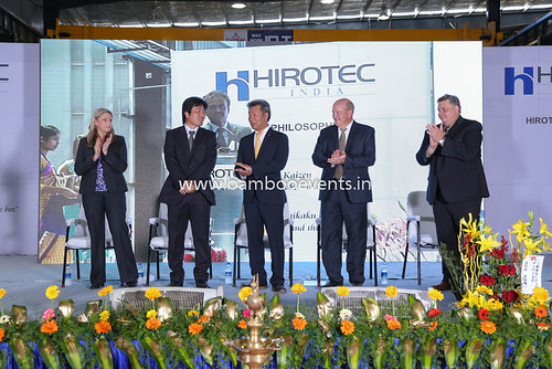 "Hirotech India Factory Launch • <a style=""font-size:0.8em;"" href=""http://www.flickr.com/photos/155136865@N08/41492274011/"" target=""_blank"">View on Flickr</a>"