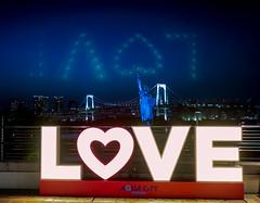 Upside down love (sapphire_rouge) Tags: odaiba 東京 お台場 japan tokyo レインボーブリッジ 湾岸 rainbowbridge seaside