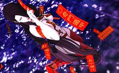 Onmyouji (kyoka jun) Tags: japanese shaman ay gofu onmyouji ofda {wakotolier} kagurasuzu choker pose andika catharsis bentopose event rejaponica