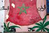 CASABLANCA L1030839 (x-lucena) Tags: casablanca marrocos marroc