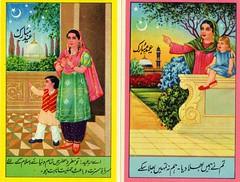 India - Eid Mubarek Greetings Carda - Women / Children (ramalama_22) Tags: india british raj picture postcard eid mubarek blessed feast holiday moslem tradition greeting card girl woman child nanny fasting ramadan
