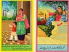 India - Eid Mubarek Greetings Carda - Women / Children (ramalama_22) Tags: india british raj picture postcard eid mubarek blessed feast holiday moslem tradition greeting card girl woman child nanny fasting ramadan