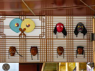 I Am a Fan of the Mask