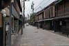 Gion Kyoto (takashi_matsumura) Tags: kyōtoshi kyōtofu japan gion higashiyamaku kyoto nikon d5300 street 祇園 京都 sigma 1750mm f28 ex dc os hsm