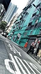 Perspective (Alexis Foissy Photography) Tags: asia asie streetlife streetphotography citylife city voyage travel urban perspective buildings hk landscape street hongkong artderue ville explore sheung wan