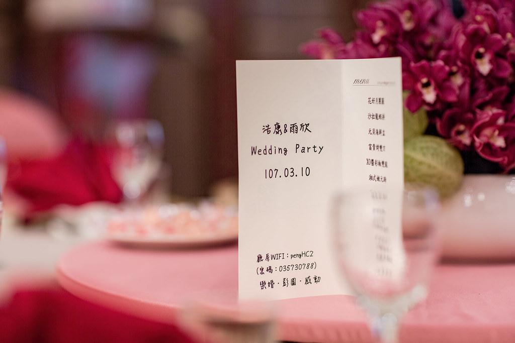 湘金廳,新竹彭園,彭園婚攝,新竹彭園婚攝,婚攝卡樂,Rich&Rain03