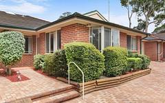 3/39 Kurrajong Street, Sutherland NSW