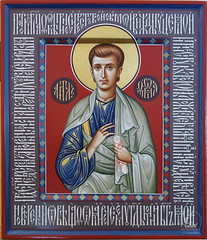 Св. апостол Фома Иконописец Дария Юрьевна Джемс-Леви