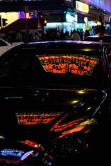 Reflections on Neon IV (Arn_Thor) Tags: hong kong hongkong neon neonsign night nightphotography lights city urban street streetphotography fujifilm fujifilmxt20 fujixt20 sooc vivid cars people red traffic citylife travel china