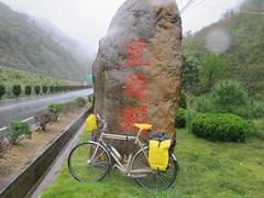 Border cross Zhejiang to Anhui province (Gavin Anderson) Tags: china cycling tour