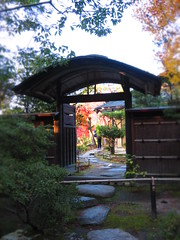 IMG_2154 (hattiebee) Tags: japan nara archway garden wooden traditional autumn fall