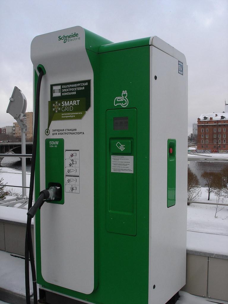 фото: Зарядная станция для электромобилей