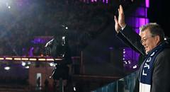 PyeongChang_Paralympic_Closing_Ceremony_03 (KOREA.NET - Official page of the Republic of Korea) Tags: 2018 2018pyeongchangwinterparalympic 패럴림픽 pyeongchang pyeongchangolympicplaza 평창올림픽플라자 korea closingceremony 폐회식 폐막식 문재인대통령 한국 대한민국 겨울 겨울스포츠 대회 pss