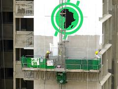 Anglų lietuvių žodynas. Žodis construction reiškia n 1) statyba; statymas; under construction statomas; 2) pastatas lietuviškai.