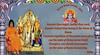 srisathyasaidigest_Sri ramanavami (TKM_Hyd) Tags: sathyasaibaba tumuluru festivals sri ramanavami ramayana rama