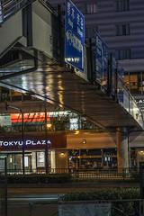 Akasaka-Mitsuke (B Lucava) Tags: tokyo akasakamitsuke city cityscape night reflection footbridge tokyuplaza carlzeiss touit2850m touit2850 zeiss akasaka