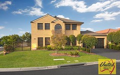 2 Natalie Close, Casula NSW