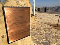 Ras Al Khaimah, UAE, 2018 77 (Travel Dave UK) Tags: rasalkhaimah uae 2018