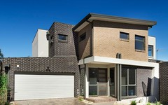 2/5 Romford Court, Doncaster East VIC