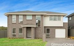 1 Filbert Street, Schofields NSW