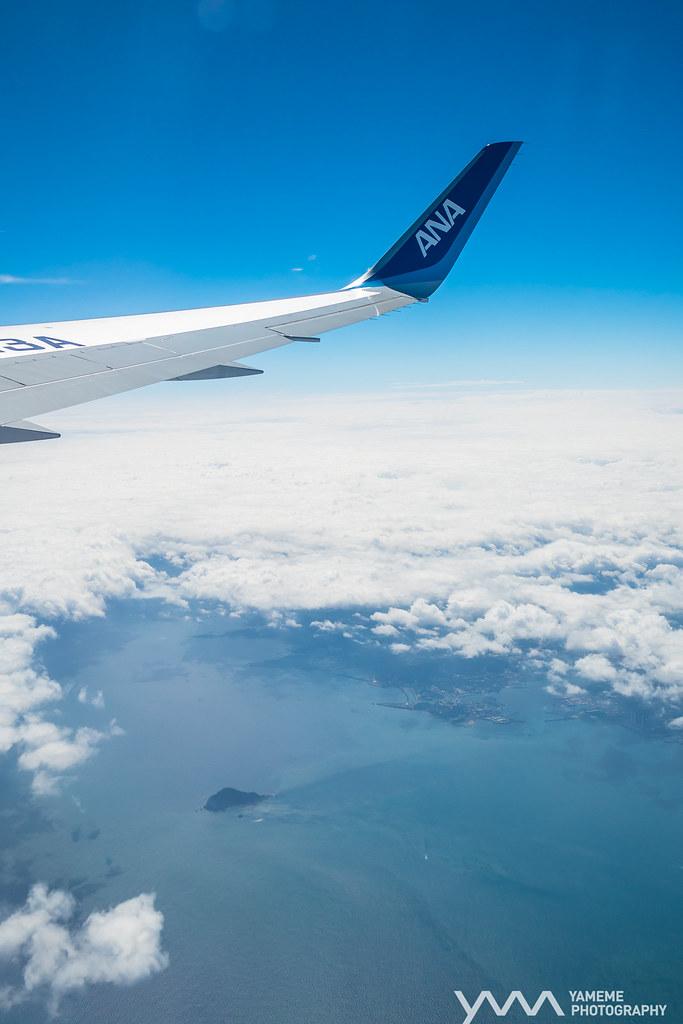 World Pro Travel Hokkaido