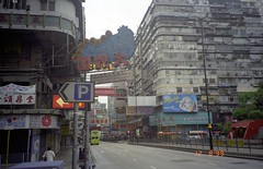 Kowloon, Hong Kong (upyernoz) Tags: hongkong kowloon china newterritories