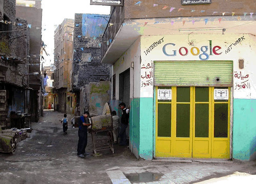Google finally in Cairo!