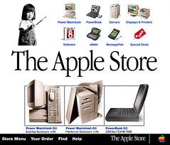 Apple Store 1997