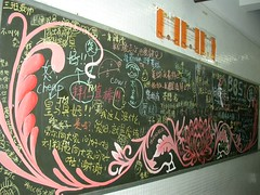 Blackboard by coo, on Flickr