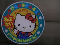 hello kitty's warning you
