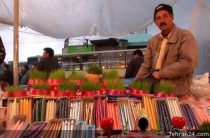 29 Esfand 1382 - Tehran13