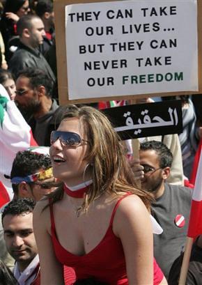 xymphora: Photos of 'oppression'