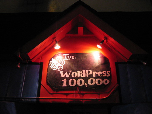 WordPress 100K at The Odeon