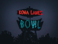 Kona Lanes - The Axis of the Wheel of Life with Jazz and Cocktails (JM L) Tags: light urban sign night neon explore signage orangecounty 1s22s22p6 costamesa harborblvd tiki konalanes