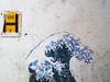 H for Hokusai of Hoxton (johanna) Tags: hackney hoxtonmarket hokusai yellownblue streetart londonaz h