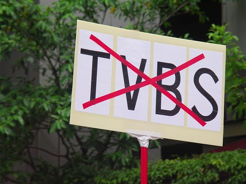 anti-tvbs (by tenz1225)