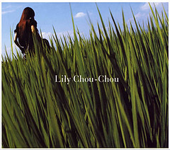 all about Lily Chou-Chou (rockbird) Tags: soundtrack moive lilychouchou