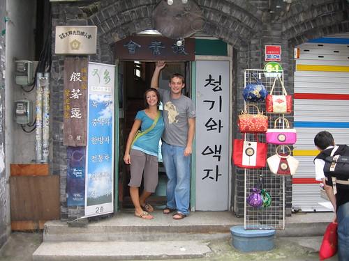 Us in a cool doorway