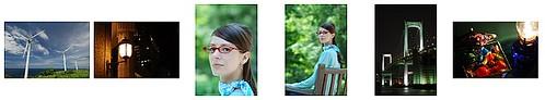 Official Nikon D80 Image Samples