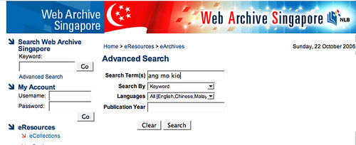NLB web archive - Advanced search page